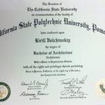 Kirill BArch diploma